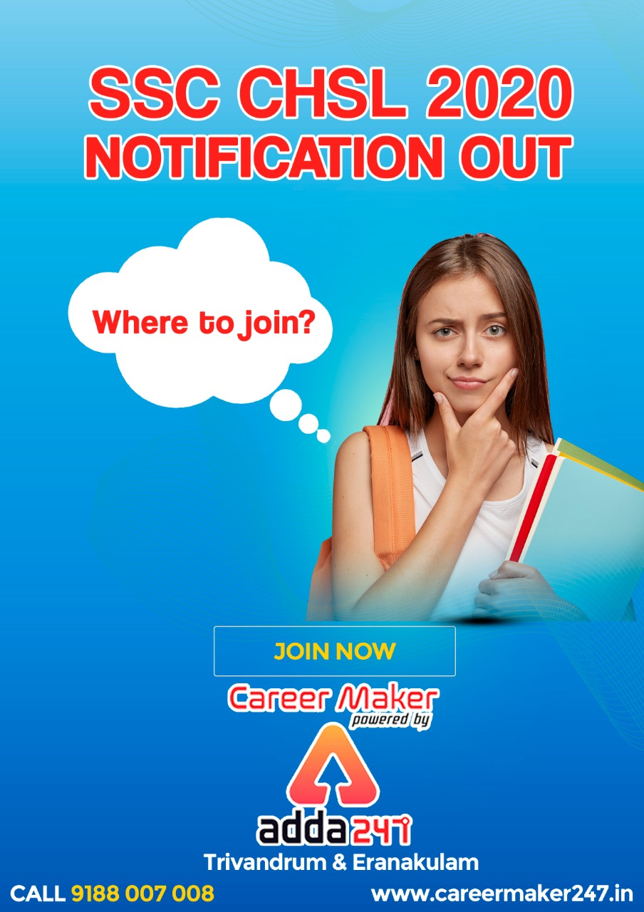 You are currently viewing SSC CHSL 2020 – 21 Notification